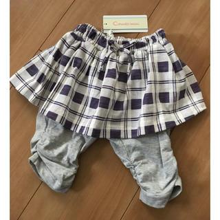コンビミニ(Combi mini)のCombi mini スカート付きレギンス 80cm(パンツ)