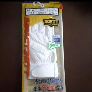ゼット(ZETT)のバッティンググローブ 右手 ジュニア(その他)