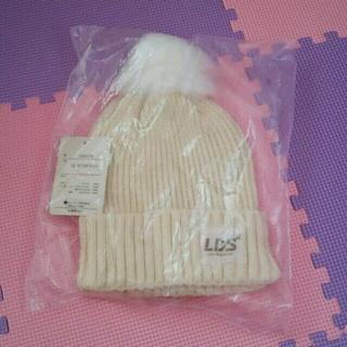 エルディーエス(LDS)のLDS ニット帽 ポンポン(ニット帽/ビーニー)