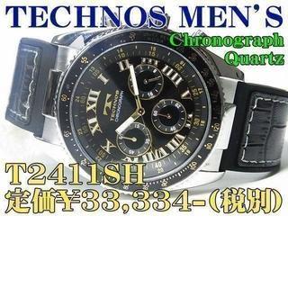 テクノス(TECHNOS)のTECHNOS MEN'S T2411SH 定価¥33,334-(税別) 新品(腕時計(アナログ))