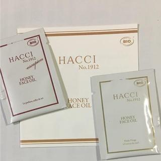 ハッチ(HACCI)の値下げ ハッチ サンプル(サンプル/トライアルキット)