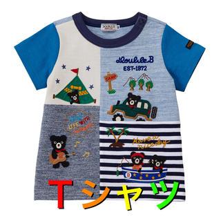 mikihouse - ミキハウス ダブルB  Tシャツ  100cm
