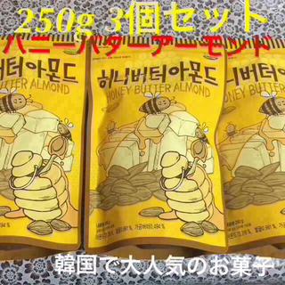 トムズ(TOMS)の韓国 菓子 大人気‼︎ ハニーバターアーモンド 大容量 750g 正規品 トムズ(菓子/デザート)