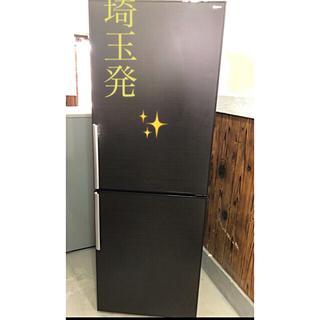 SANYO - SANYO 2ドア 冷凍冷蔵庫