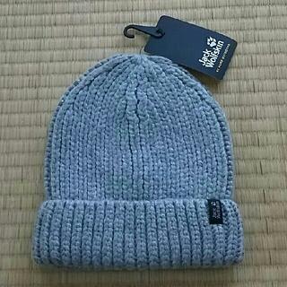 ジャックウルフスキン(Jack Wolfskin)の新品☆Jack Wolfskin ニット帽 Woman Mサイズ(ニット帽/ビーニー)