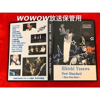 矢沢永吉 2006 TOUR トールケース(CD/DVD収納)