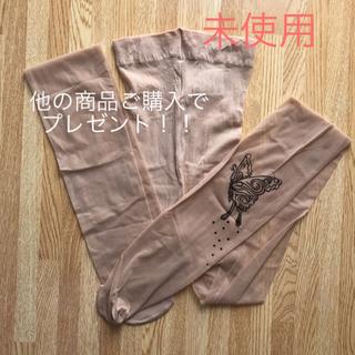 シマムラ(しまむら)の未使用  蝶タトゥー風プリント入り パンティストッキング  M(タイツ/ストッキング)