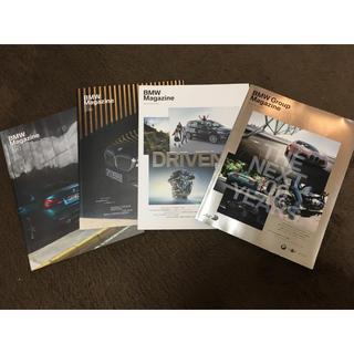 ビーエムダブリュー(BMW)のBMW マガジン 4冊セット(趣味/スポーツ)