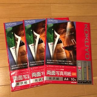 コクヨ(コクヨ)のKOKUYO 両面写真用紙 A4(オフィス用品一般)