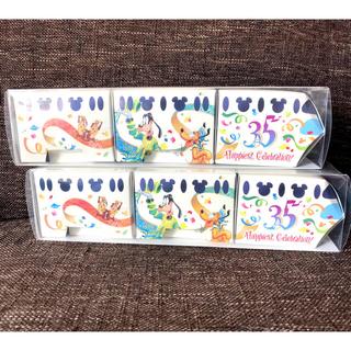ディズニー(Disney)のディズニー リゾートライン お菓子 2個セット(菓子/デザート)