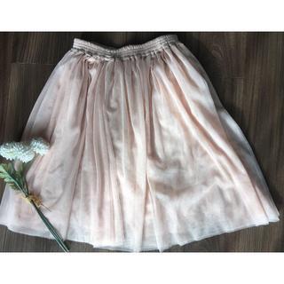 サルース(salus)のベーシックチュールスカート丈50ピンク(ひざ丈スカート)