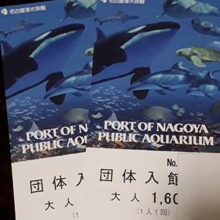 名古屋港水族館 チケット(水族館)