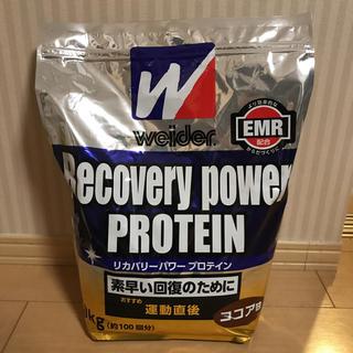 ウイダー(weider)のウイダー リカバリーパワープロテイン ココア味 3kg(プロテイン)