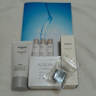 アルソア(ARSOA)のアムニー(洗顔料)