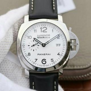 パネライ(PANERAI)のPANERAIルミノール1950 マリーナ3デイズ オートマチック アッチャイオ(腕時計(アナログ))