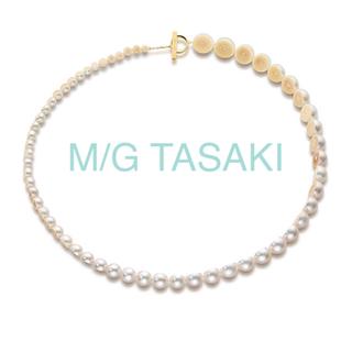 タサキ(TASAKI)の現行品 M/G TASAKI タサキ パール スライスドネックレス(ネックレス)