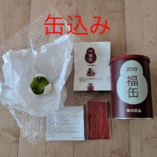 MUJI (無印良品) - 無印良品  福缶  下浦土玩具 めじろおし