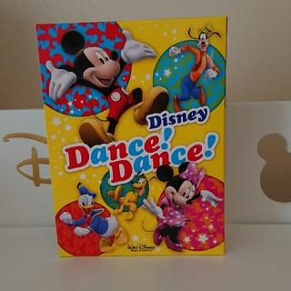 ディズニー(Disney)の【DWE】ディズニー ダンス!ダンス!(キッズ/ファミリー)