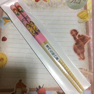ディズニー(Disney)のプリンセス お箸(カトラリー/箸)