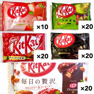 Nestle - キットカット 90袋