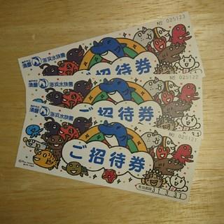 須磨海浜水族園チケット(水族館)