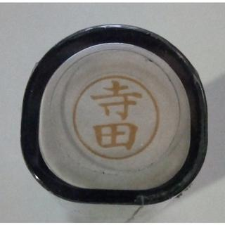 シャチハタ(Shachihata)のHK411319 様専用 シャチハタ ネーム9(印鑑/スタンプ/朱肉)