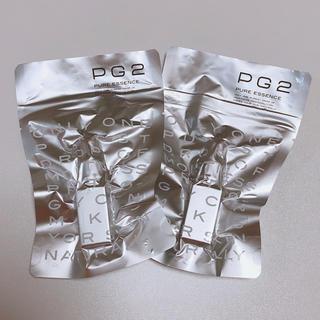 PG2 ピュアエッセンス×2(美容液)