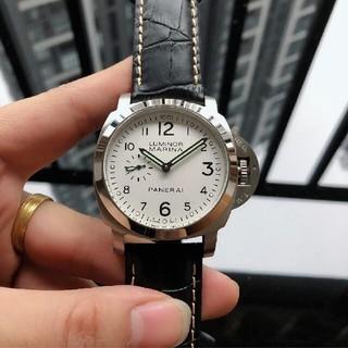 パネライ(PANERAI)のパネライ ルミノール1950 マリーナ3デイズ オートマチック PAM00523(腕時計(アナログ))