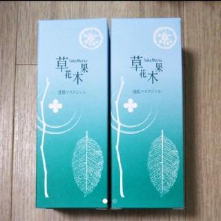 ソウカモッカ(草花木果)のたー様専用☆草花木果 透肌マスクジェル 90g 2本セット(美容液)