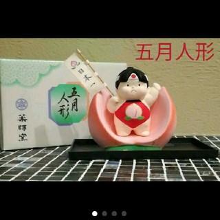 ❣五月人形❣薬師堂✳ももたろう✳(お宮参り用品)
