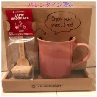 ルクルーゼ(LE CREUSET)のル・クルーゼ マグカップ  バレンタイン限定 新品未使用♡ローズクォーツ(マグカップ)