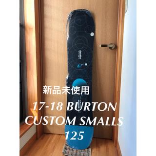 BURTON - 新品 BURTON バートン カスタム CUSTOM 125 キッズ ジュニア