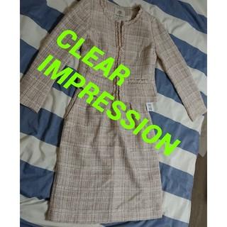 クリアインプレッション(CLEAR IMPRESSION)の■新品■ノーカラージャケットスーツ  ツイード  セレモニースーツ(スーツ)