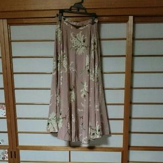 インゲボルグ(INGEBORG)の春色インゲボルグすずらん柄スカート(ロングスカート)