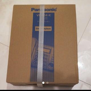 パナソニック 電話機 親機のみ ブラック VE-F04-K 新品未開封(OA機器)