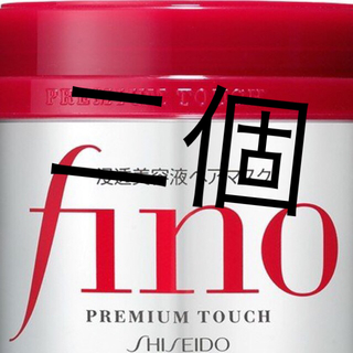 フィーノ(fino)のフィーノ fino プレミアムタッチ 浸透美容液ヘアマスク 230g 2個組(ヘアパック/ヘアマスク)