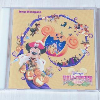 ディズニー(Disney)のディズニー ハロウィーン CD 2006(アニメ)