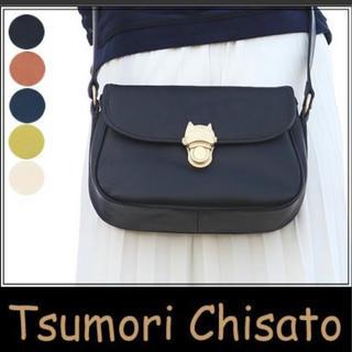 ツモリチサト(TSUMORI CHISATO)の即発送🌸美品❤️ツモリチサト*牛革 NEWカリヤネコ ショルダーバッグ🍀(ショルダーバッグ)