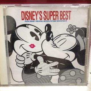 ディズニー(Disney)のディズニー スーパーベスト CD(アニメ)
