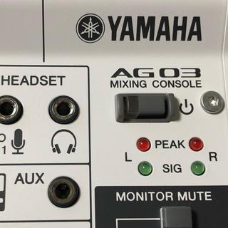 ヤマハ(ヤマハ)の【ほぼ新品‼︎】YAMAHA AG03(オーディオインターフェイス)