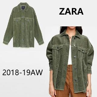 ザラ(ZARA)の【大人気】❤ ZARA 新品 ♪コーデュロイジャケット(Gジャン/デニムジャケット)