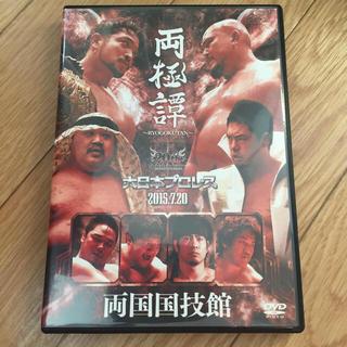 【値下げ交渉可】大日本プロレス DVD(格闘技/プロレス)