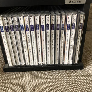 ユーキャン製作・販売「聞いて楽しむ日本の名作CD」全16巻!(CDブック)