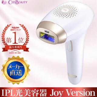 COSBEAUTY IPL光美容器(脱毛/除毛剤)