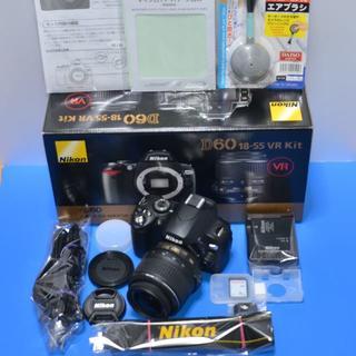 ニコン(Nikon)の❤ショット数僅か❤Nikon D60❤手振れ補正レンズ❤箱付(デジタル一眼)