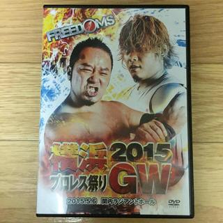 【値下げ交渉可】プロレスリングFREEDOMS DVD(格闘技/プロレス)