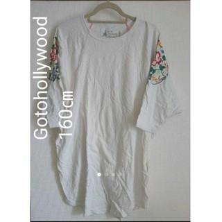 ゴートゥーハリウッド(GO TO HOLLYWOOD)の美品Gotohollywood 160㎝  袖刺繍チュニック(チュニック)