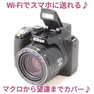 ニコン(Nikon)の◆Wi-Fi対応◆インスタ投稿にオススメ◆ニコン Coolpix P90(コンパクトデジタルカメラ)