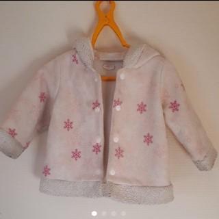 コンビミニ(Combi mini)のコンビミニのジャケット(ジャケット/コート)