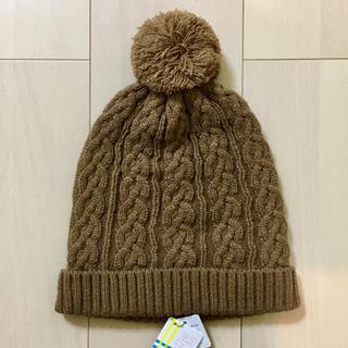 ミナペルホネン(mina perhonen)の新品 サリースコット ニット帽 ブラウン(ニット帽/ビーニー)